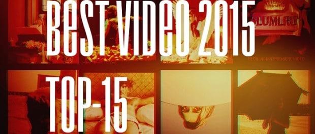 ТОП 15 клипов 2015 года! Лучшее видео