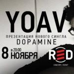 yoav red