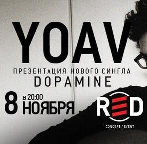 8 ноября в Москве в клубе «RED» пройдет концерт YOAV