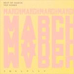 Лучшие песни | Март 2019