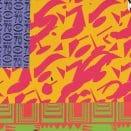 Bufi - México 70 – Экзотический диско-коктейль