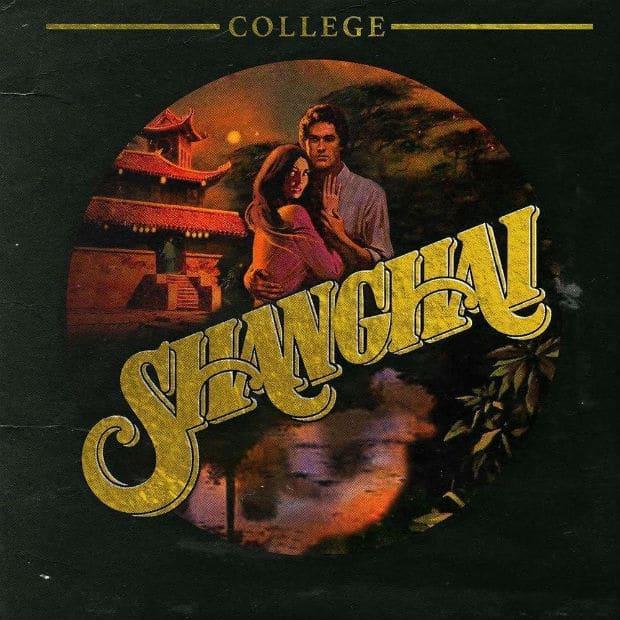 College – Shanghai – Синтвейв как концепция