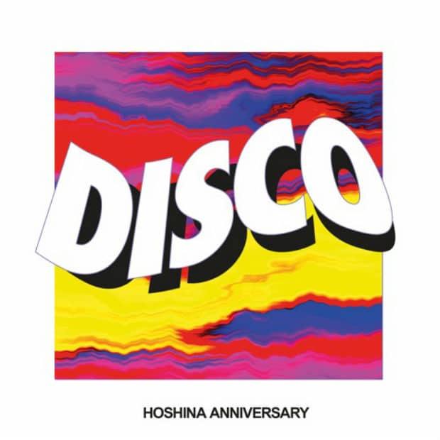 Hoshina Anniversary — Disco — Оно как техно