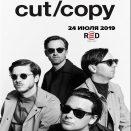 Концерт Cut Copy, Москва, 24 июля, клуб Red