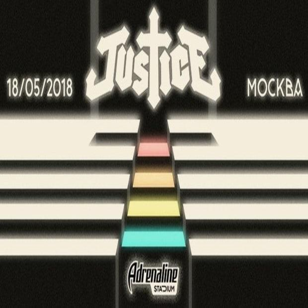 Концерт Justice, Москва, Adrenaline Stadium, 18 мая 2018