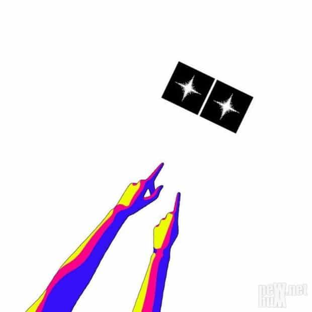Pompeya – Domino (EP) – Заурядный инди-денс