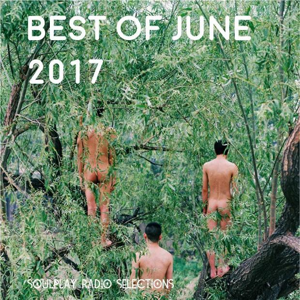 Лучшие песни июня 2017
