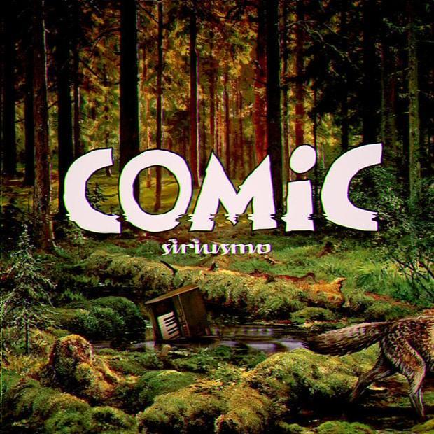 Siriusmo – Comic – За пределами музыкальной логики