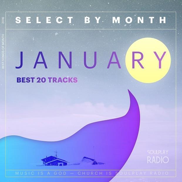 Лучшие песни | Январь 2018 | ТОП-20