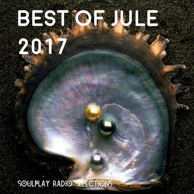 Лучшие песни июля 2017