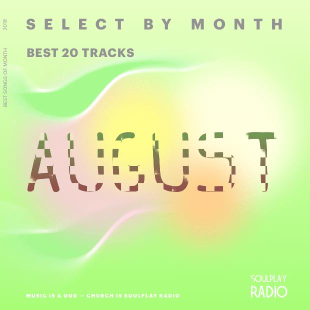 Лучшие песни | Август 2018 | ТОП-20