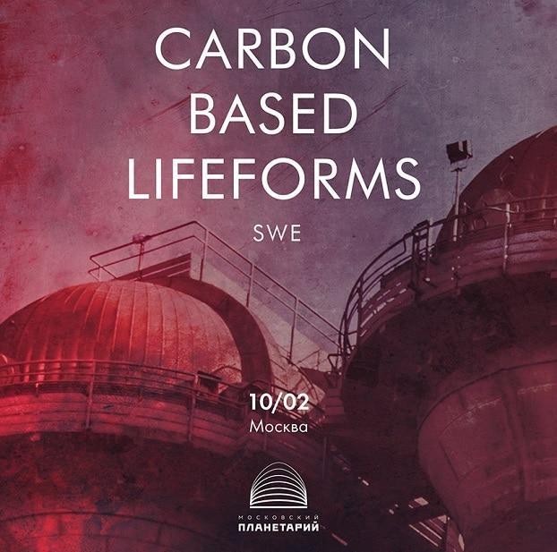 Концерт Carbon Based Lifeforms, 11 февраля 2018, Москва, клуб «Театръ»