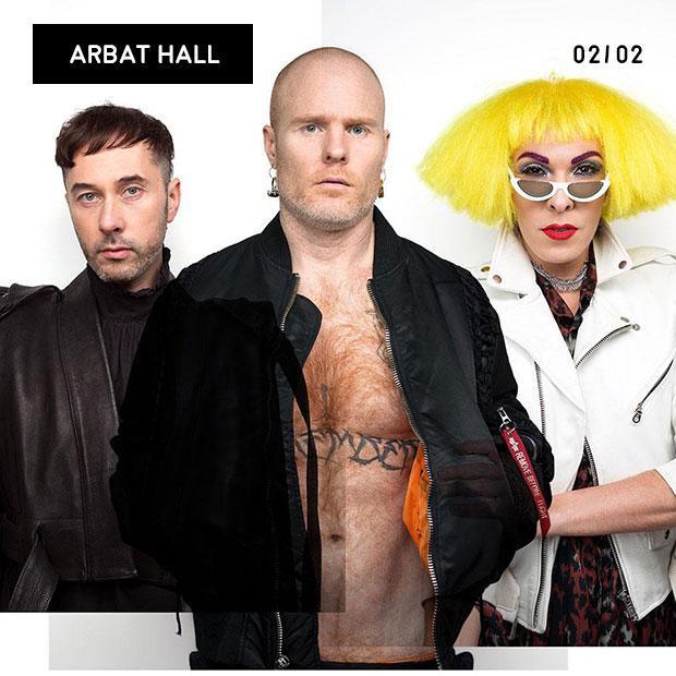 Концерт Hercules & Love Affair, 2 февраля 2018 г, Москва, Arbat Hall