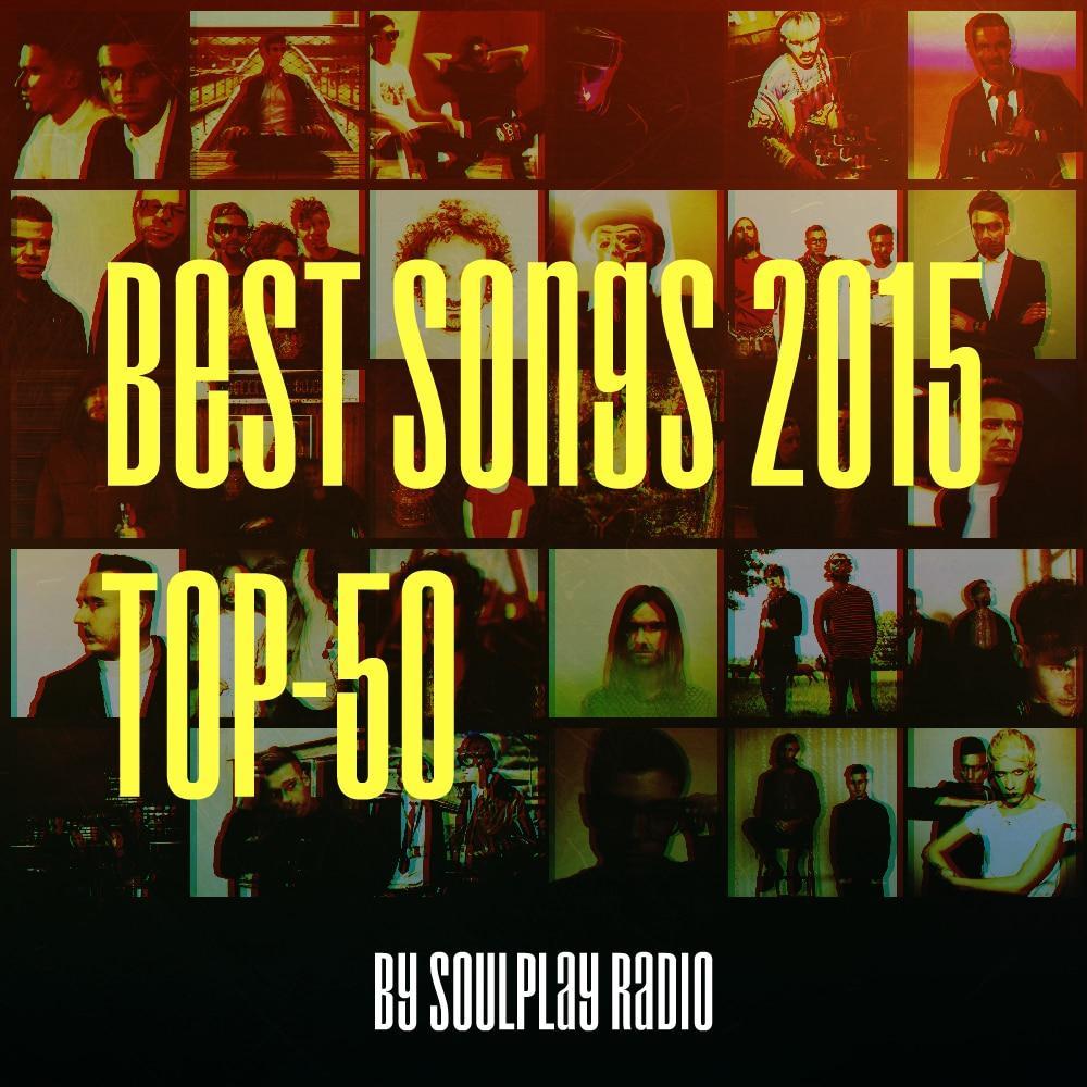 Лучшие песни 2015! Топ-50 треков
