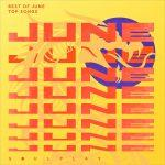 Лучшие песни | Июнь 2019