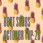 Лучшее за октябрь! ТОП-20 треков