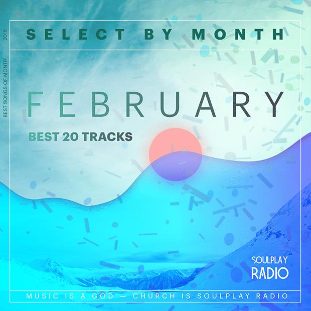 Лучшие песни | Февраль 2018 | ТОП-20