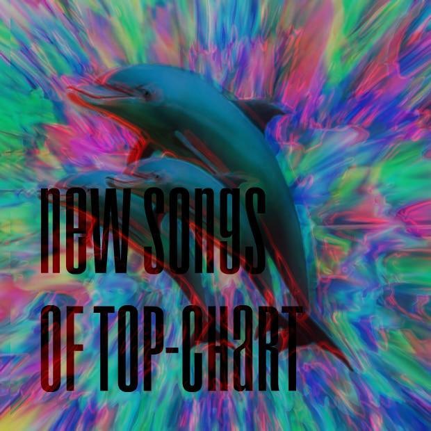 Новые песни в топ-чарте Soulplay Radio