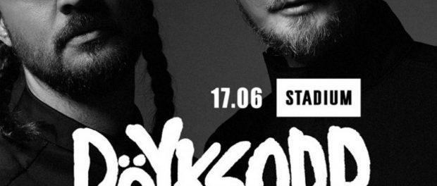 Концерт: Röyksopp, Москва, клуб Stadium, 17 июня