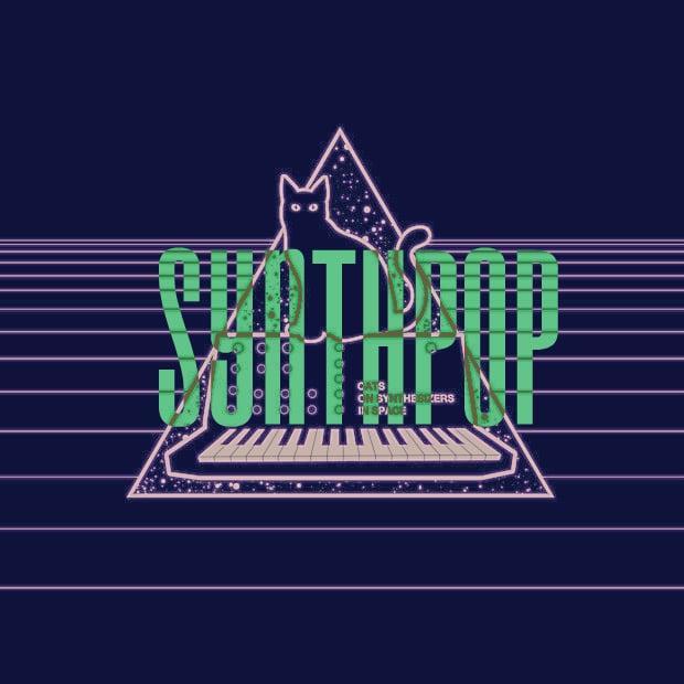 Жанр — synthpop 80-x! Начало эпохи синти-попа!
