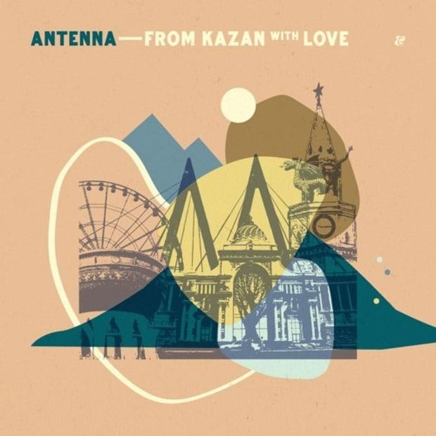 Antenna - From Kazan With Love – Дальние рубежи космического диско