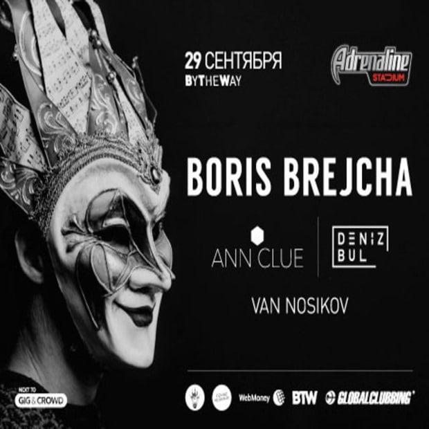 Boris Brejcha, Москва, 29 сентября 2018, Adrenaline Stadium