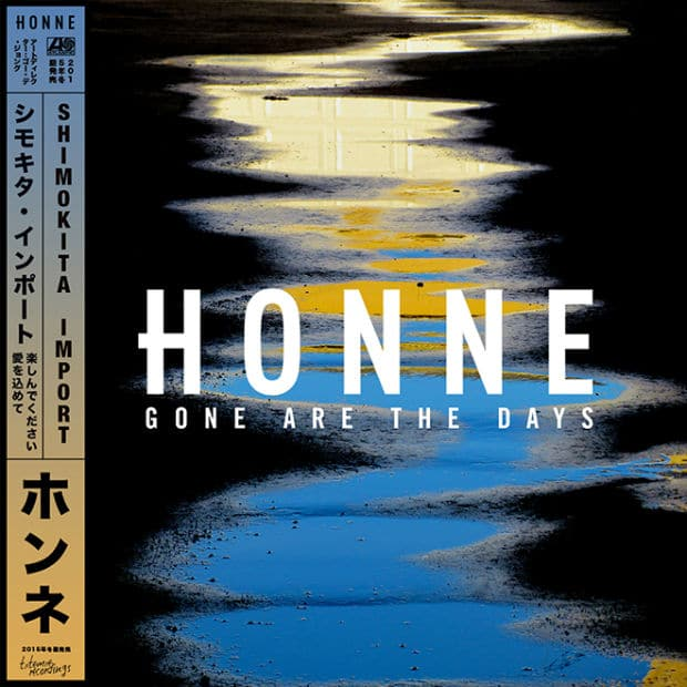 HONNE - Gone Are the Days (ЕР)