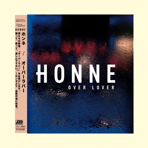 HONNE - Over Lover (EP)