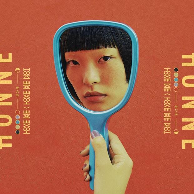 Honne – Love Me Love Me Not – Новые проявления R&B