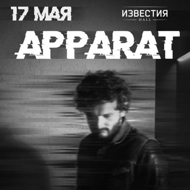 Концерт Apparat, Москва, Известия Hall, 17 мая 2019