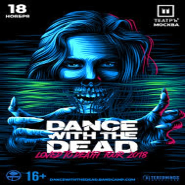 Концерт Dance With The Dead, Москва, клуб Театръ, 18 ноября 2018