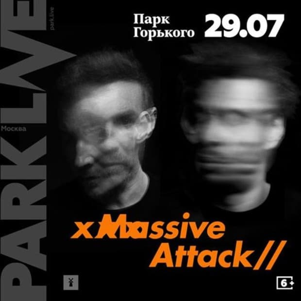 Концерт Massive Attack at Park Live, Москва, Gorky Park, 29 июля 2018