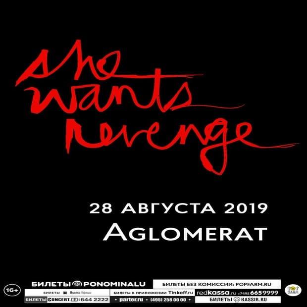Концерт She Wants Revenge, Москва, клуб Aglomerat, 28 августа, 2019