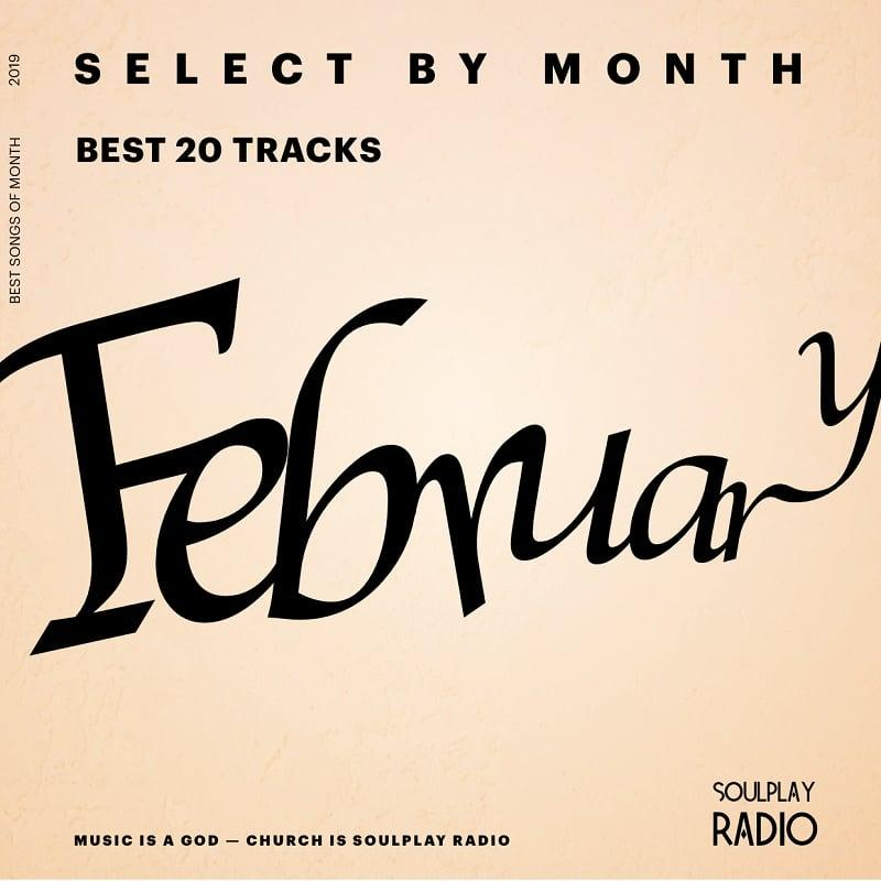 Лучшие песни | Февраль 2019 | ТОП-20
