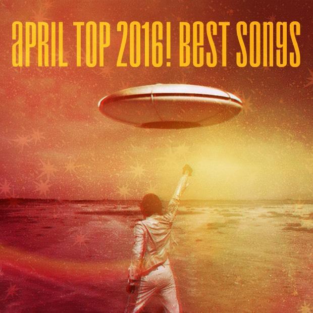 Лучшие песни апреля 2016! ТОП-25